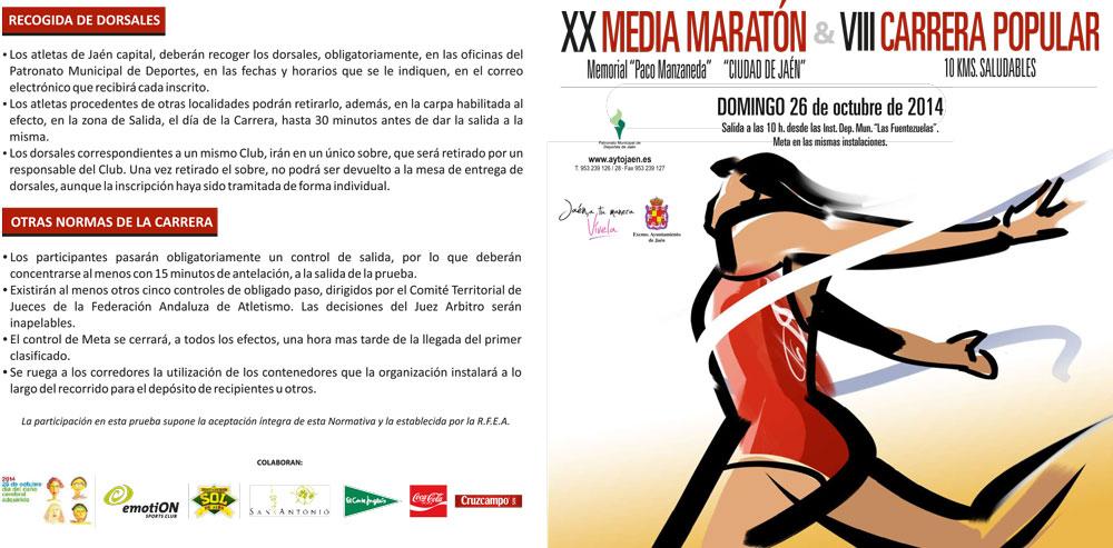 Abierto el plazo de inscripción para la XX Media Maratón 'Ciudad de Jaén' y la VIII Carrera Popular '10 km saludables'