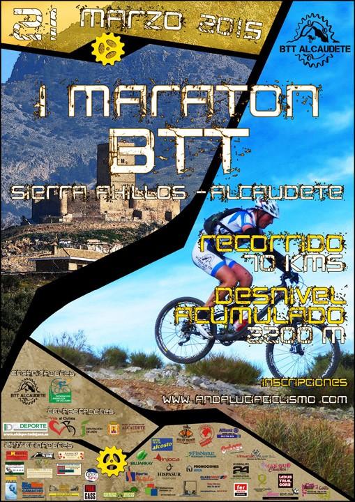 El CD Descenso BTT Alcaudete organiza el I Maratón Sierra Ahillos – Alcaudete