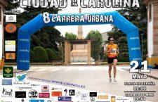 Martín Fiz participará en la VIII Carrera Urbana de La Carolina en la que saldrán 630 corredores