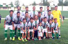 Análisis del rival: Antequera CF