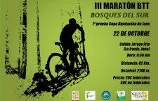 El Maratón BTT Bosques del Sur cierra este domingo la Copa Diputación de Jaén