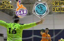El GAB Jaén presentará este sábado en La Salobreja a sus equipos de la temporada 17-18
