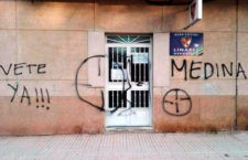 El Linares Deportivo trabaja para identificar a los autores de las pintadas en su sede y en Linarejos