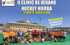 Clinic de hockey hierba con los medallistas del Mundial en Alcalá la Real