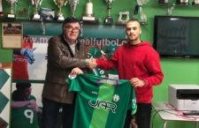 El joven, cedido por la UD Almería B, estará en el Mancha Real hasta final de temporada. Foto: Atco. Mancha Real.