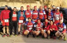 Los atletas jiennenses se preparan para la prueba nacional. Foto: Trailrunners Jaén.