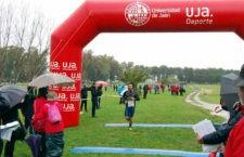 El CSD premia a la UJA con el Trofeo Joaquín Blume por su labor de promoción y fomento del deporte