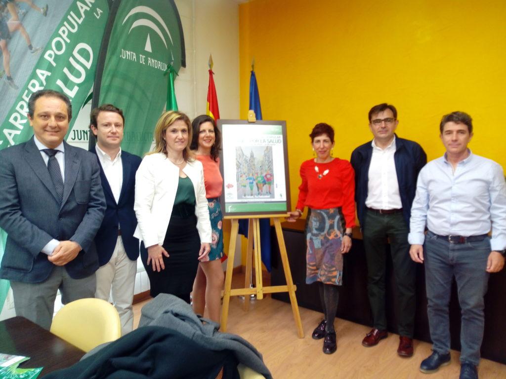 Autoridades durante la presentación de la Carrera Por la Salud