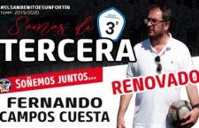 Fernando Campos será el entrenador del Atlético Porcuna en Tercera