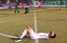 El Real Jaén no supera la primera eliminatoria ante el Ferrol