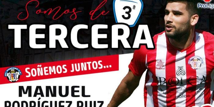 Recio y Manolillo seguirán de rojiblanco en el Atlético Porcuna