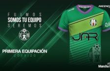 El Atlético Mancha Real vestirá una camiseta con un nuevo diseño la próxima temporada