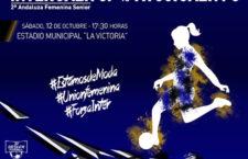 La Victoria acogerá el partido de fútbol femenino entre el Inter Jaén y el Atlético Jaén