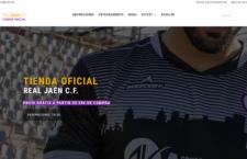 El Real Jaén presenta su nueva tienda online