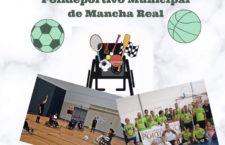 Mancha Real acogerá Ias I Jornadas de Deporte Adaptado