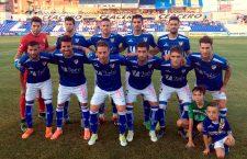 Derrota del Linares Deportivo ante el filial almeriense