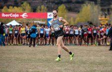 Sebastián Martos participará en la San Silvestre Vallecana