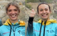 Silvia Cano vence en Lanteira y Silvia Lara se proclama subcampeona en el Trail das Pontes