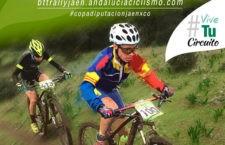 Baeza acogerá la última prueba de la Copa Diputación de Jaén de BTT Rally