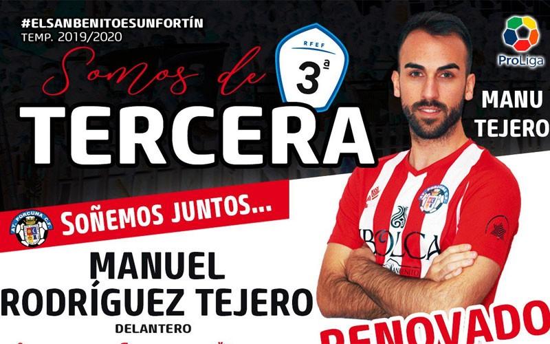La plantilla del Atlético Porcuna añade cuatro nombres más a sus filas