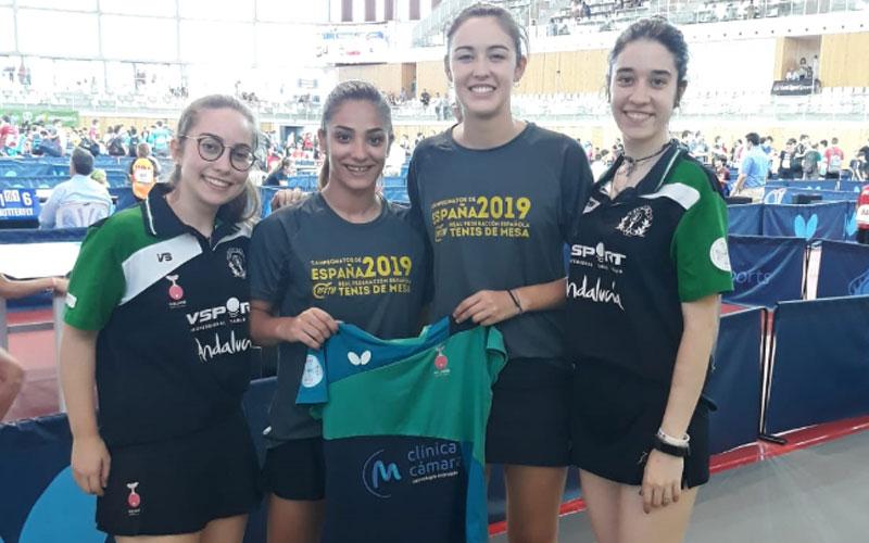 Hujase Jaén incorpora a su equipo a la internacional Nerea García