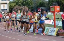 Cancelado el Meeting Internacional de Atletismo de Andújar