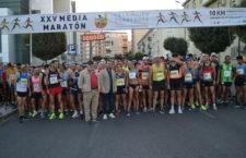 Suspendido el Medio Maratón de la Mujer Corredora de Jaén