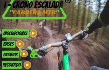 Marmolejo organiza su primera carrera virtual en bicicleta de montaña