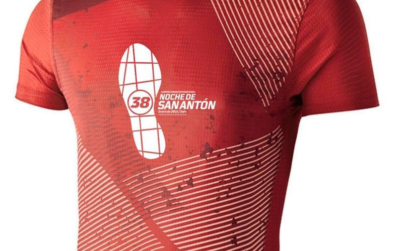 La camiseta de la San Antón 2021, elaborada con hilo de plástico de botella