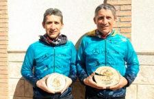 Foto: Club Sierra Sur Jaén.