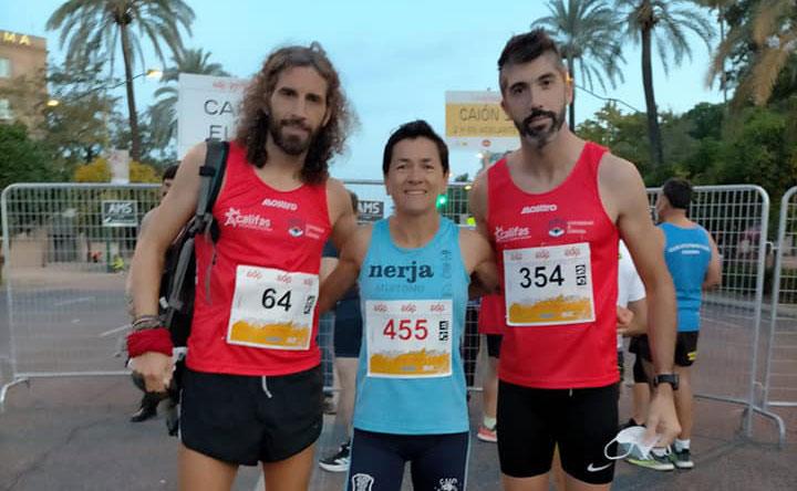 Lola Chiclana y Juan Bautista Sierra destacan en la Media Maratón de Sevilla
